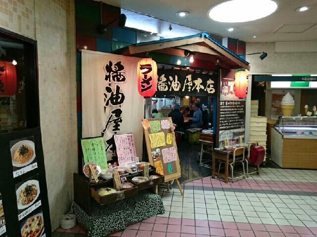 サンピアザの萬字醤油屋本店で野菜ラーメン ノスタルジーに引き寄せられる【札幌市厚別区】
